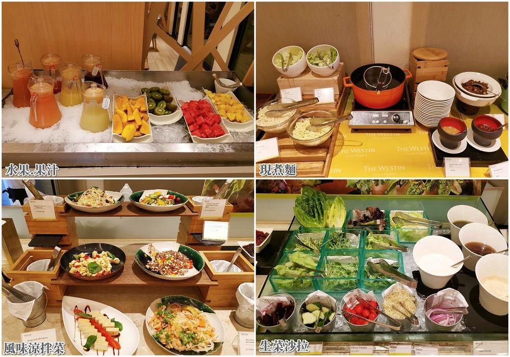 宜蘭力麗威斯汀度假酒店自助晚餐吃到堡