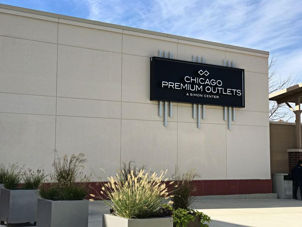 美國芝加哥chicago premium outlet攻略