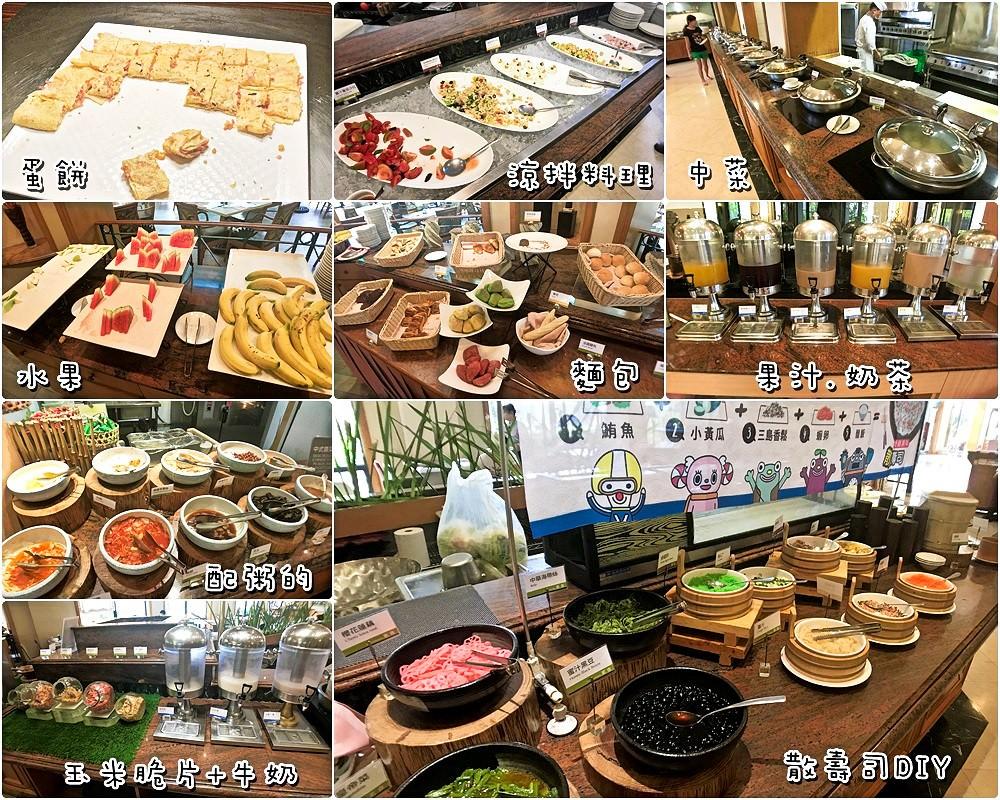 新竹煙波飯店湖濱館早餐