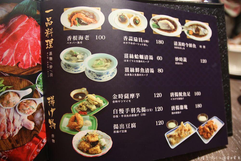 台中日本料理美食羽笠食事處