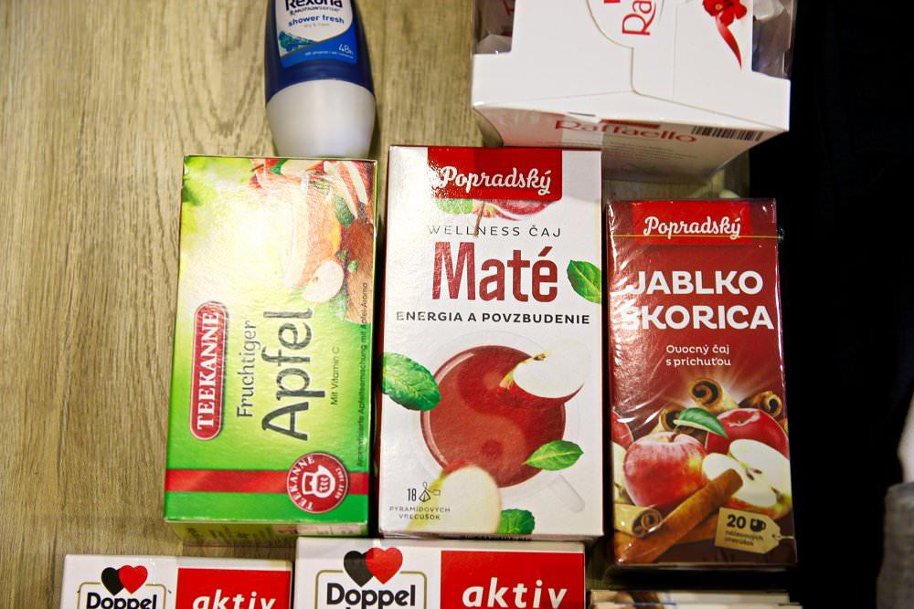 德國必買戰利品分享藥妝RIMOWA香奈兒PRIMARK百靈油