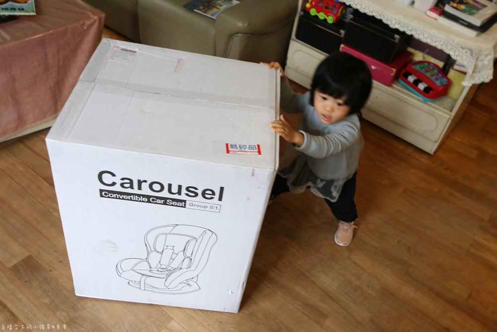 Carousel 0-4歲成長型汽座