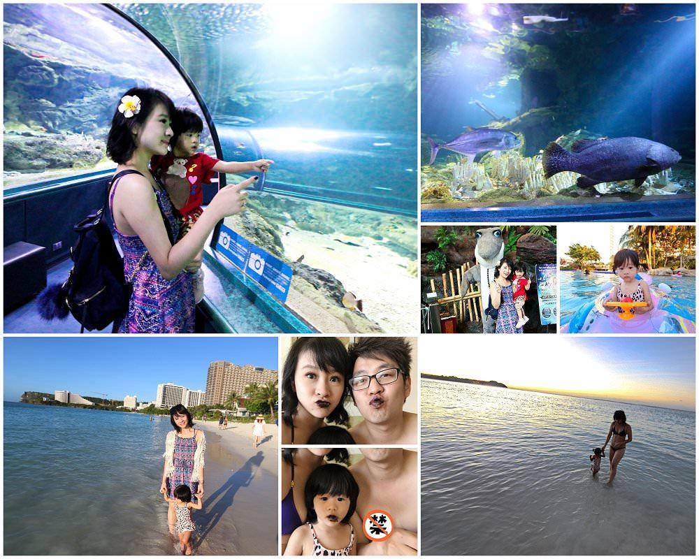 美國關島自助旅行行程規劃
