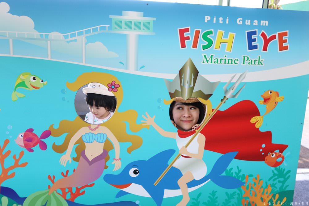 關島魚眼海洋公園(Fish Eye Marine Park)必去景點午餐