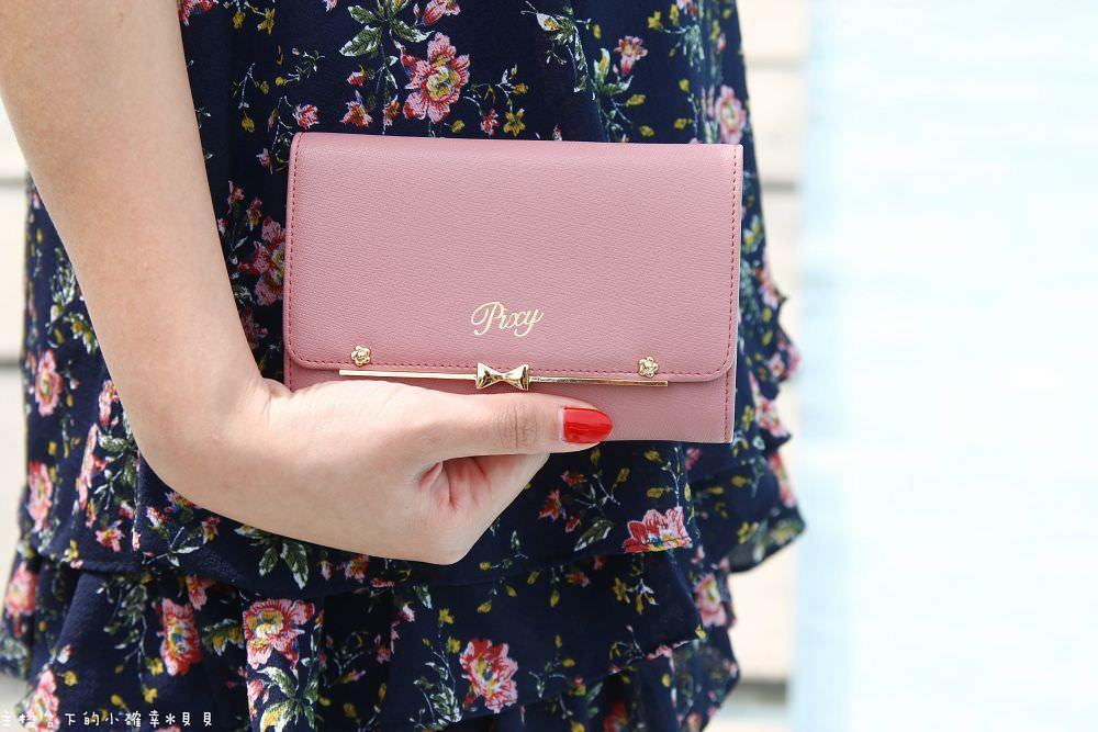 PIXY包包開箱分享乾燥玫瑰色