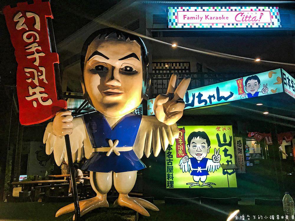曼谷世界的山將夢幻手羽先名古屋雞翅名店
