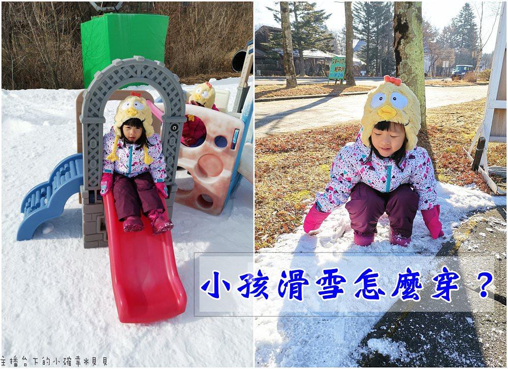 小孩去滑雪怎麼穿?迪卡儂
