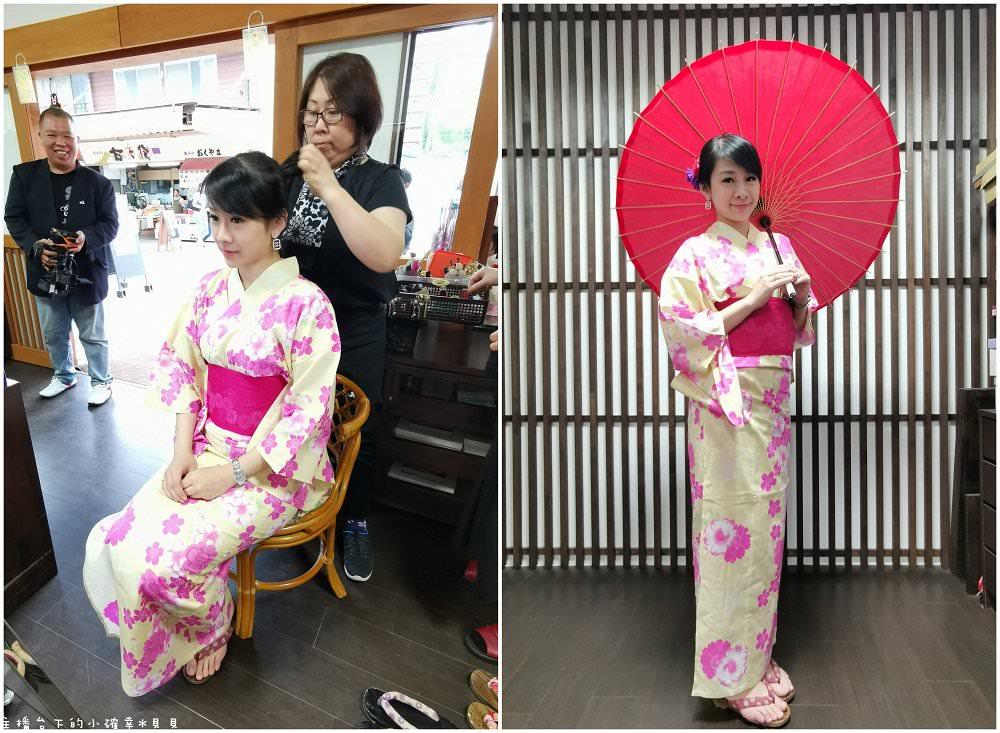 日本熊本水前寺成趣園和服體驗