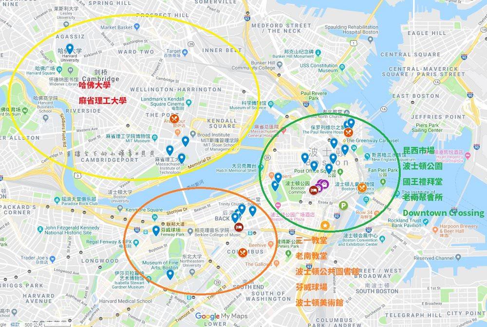波士頓逛街景點路線地圖