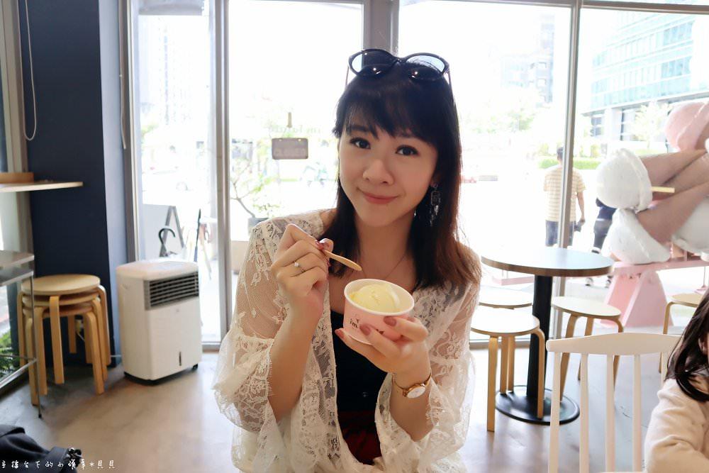 台中IG打卡冰淇淋店塔拉朵