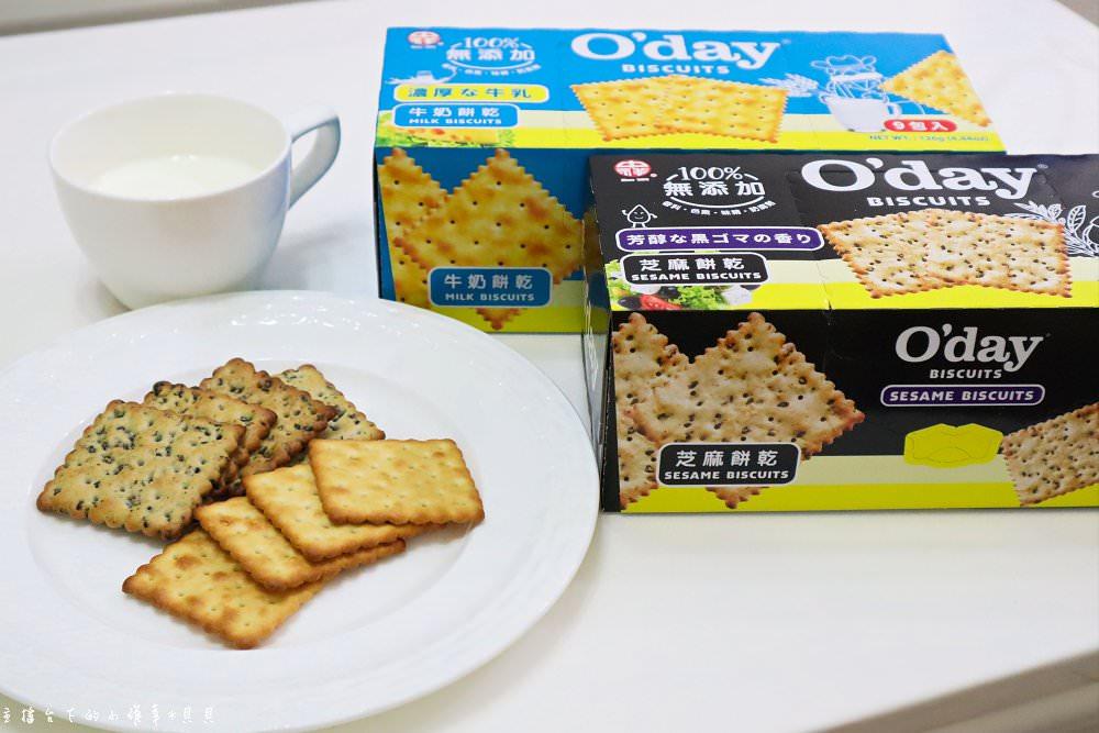O'day元氣餅乾牛奶芝麻口味中祥食品