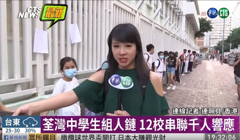 香港反送中採訪實況-沙田屯門旺角荃灣元朗