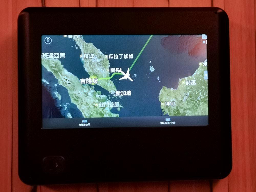 華航豪華經濟艙台北吉隆坡飛行記錄CI721