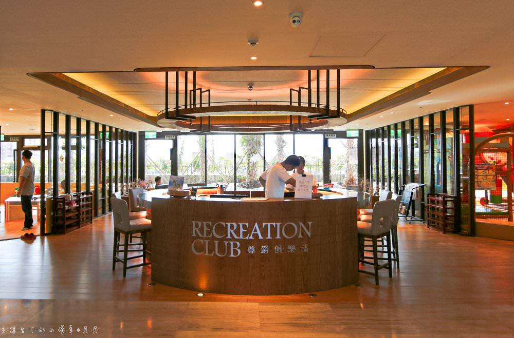 宜蘭村却國際溫泉酒店設施高空景觀酒吧