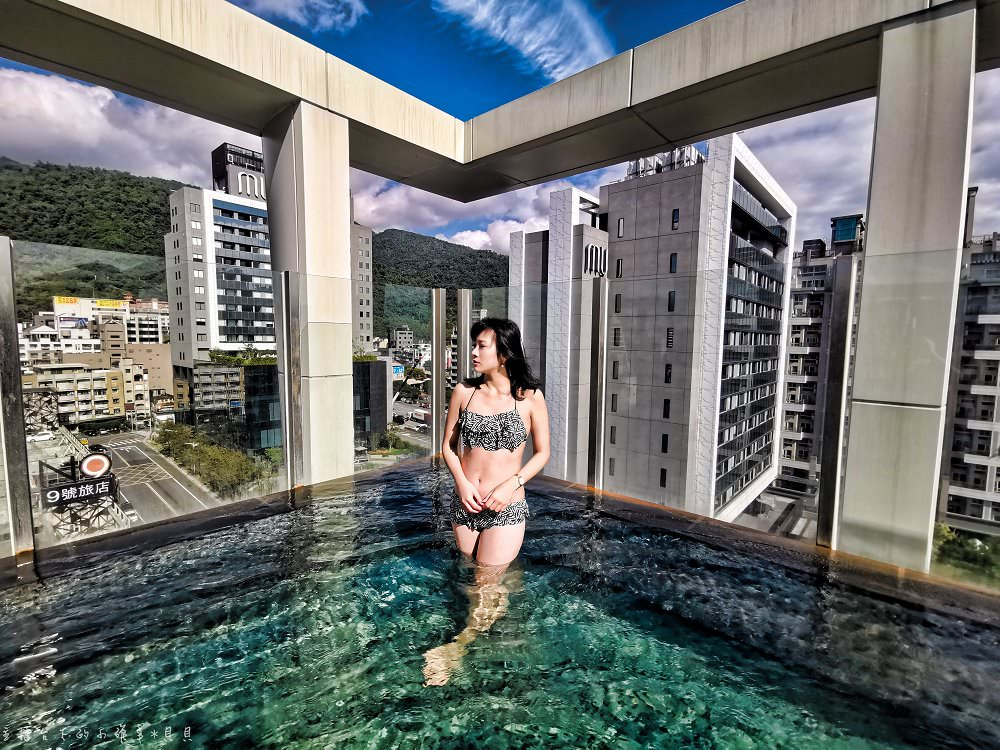 礁溪晶泉丰旅親子飯店無邊際泳池房間泡湯