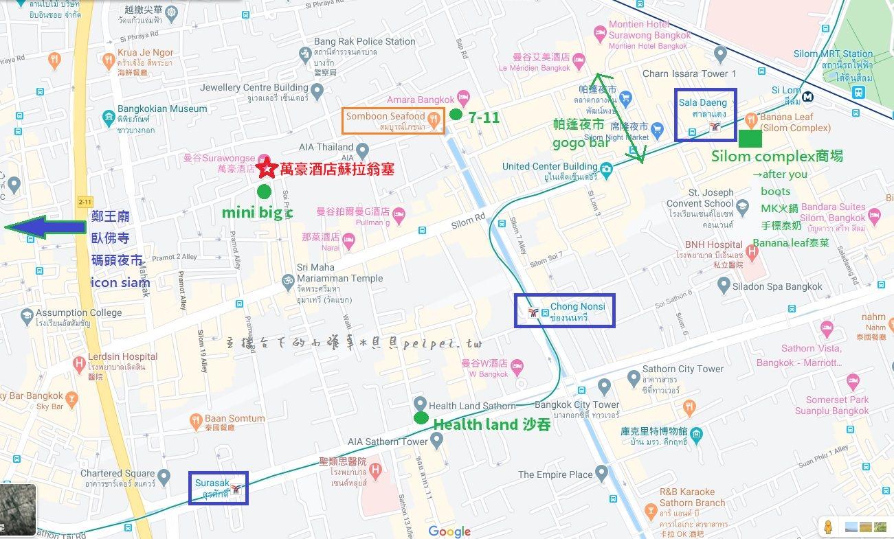 曼谷萬豪蘇拉翁塞bangkok marriott hotel the surawongse地圖通早餐泳池