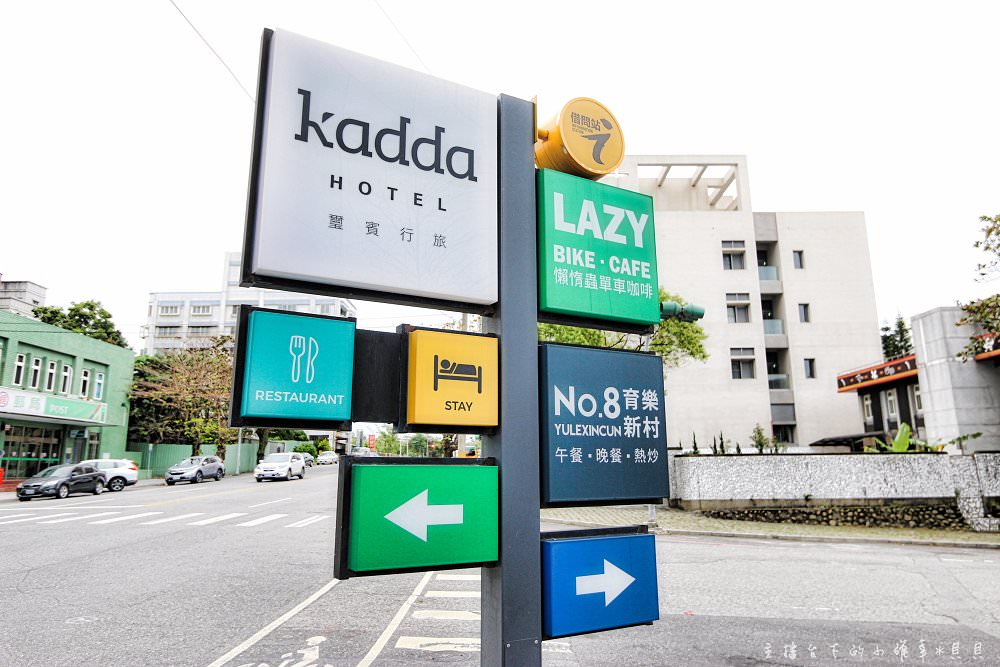 花蓮海景飯店推薦 璽賓行旅Kadda Hotel無邊際泳池
