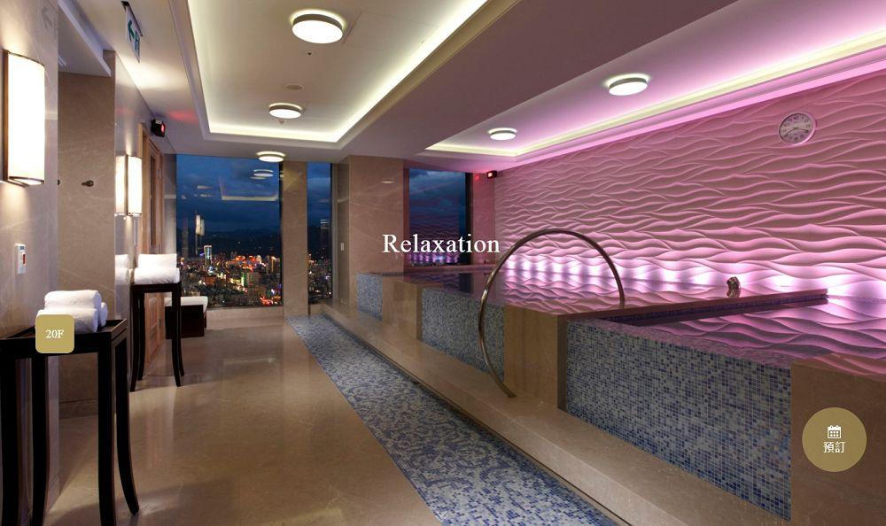 台北大倉久和大飯店The Okura Prestige Taipei客房介紹泳池三溫暖
