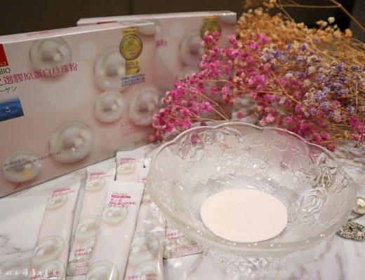 美之選膠原蛋白珍珠粉孕婦評價