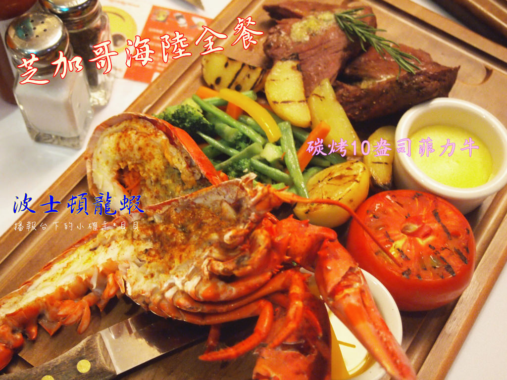 台北信義區美式餐廳dan ryans01.jpg