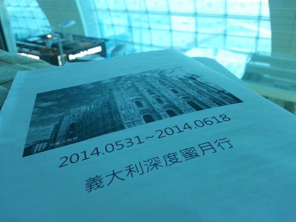 20140601_101750.jpg