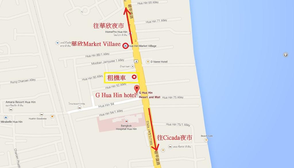 租車map