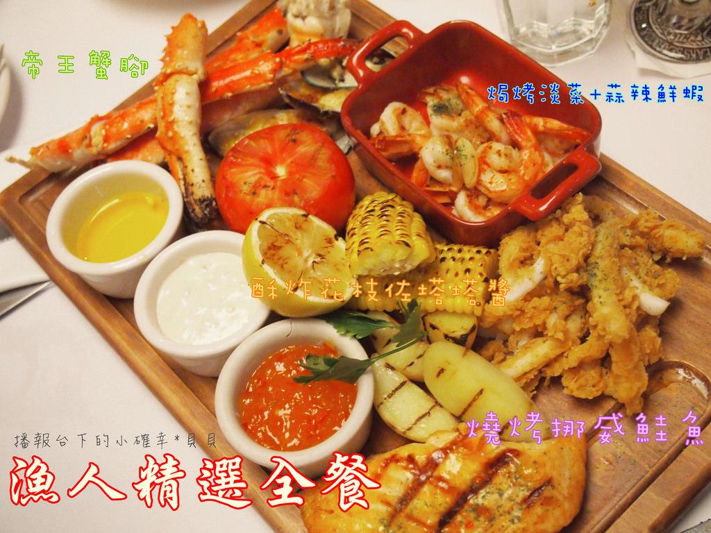 台北信義區美式餐廳dan ryans02.jpg