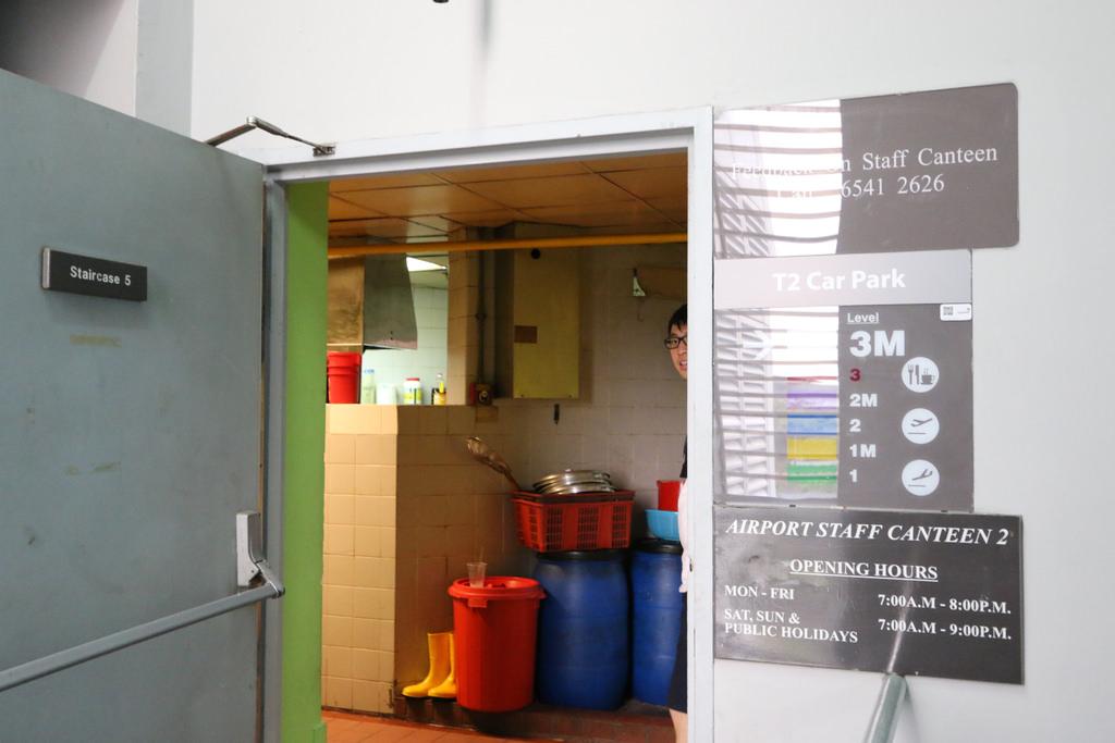 新加坡樟宜機場員工餐廳航廈美食街11.jpg
