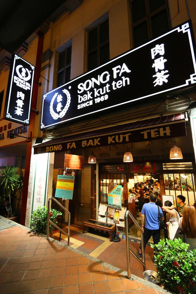 新加坡夜景金沙燈光秀克拉瑪頭松發肉骨茶20.jpg