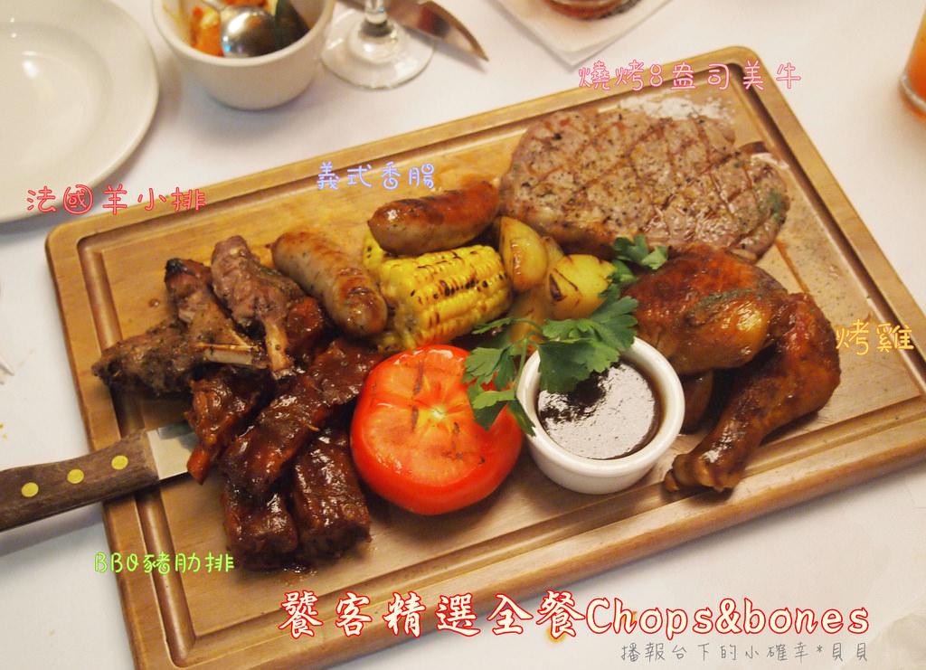 台北信義區美式餐廳dan ryans25.jpg