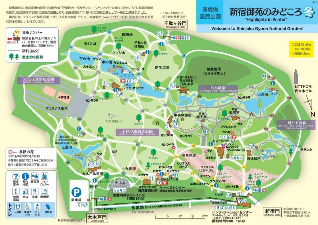 新宿御苑花種地圖.jpg
