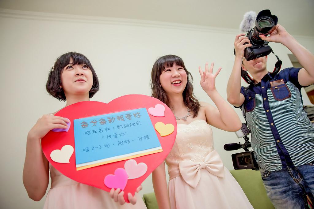 結婚迎娶闖關遊戲15.jpg