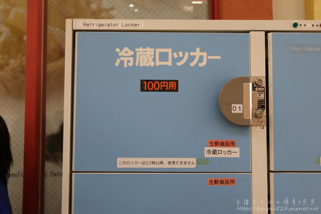 IMG_8838.JPG