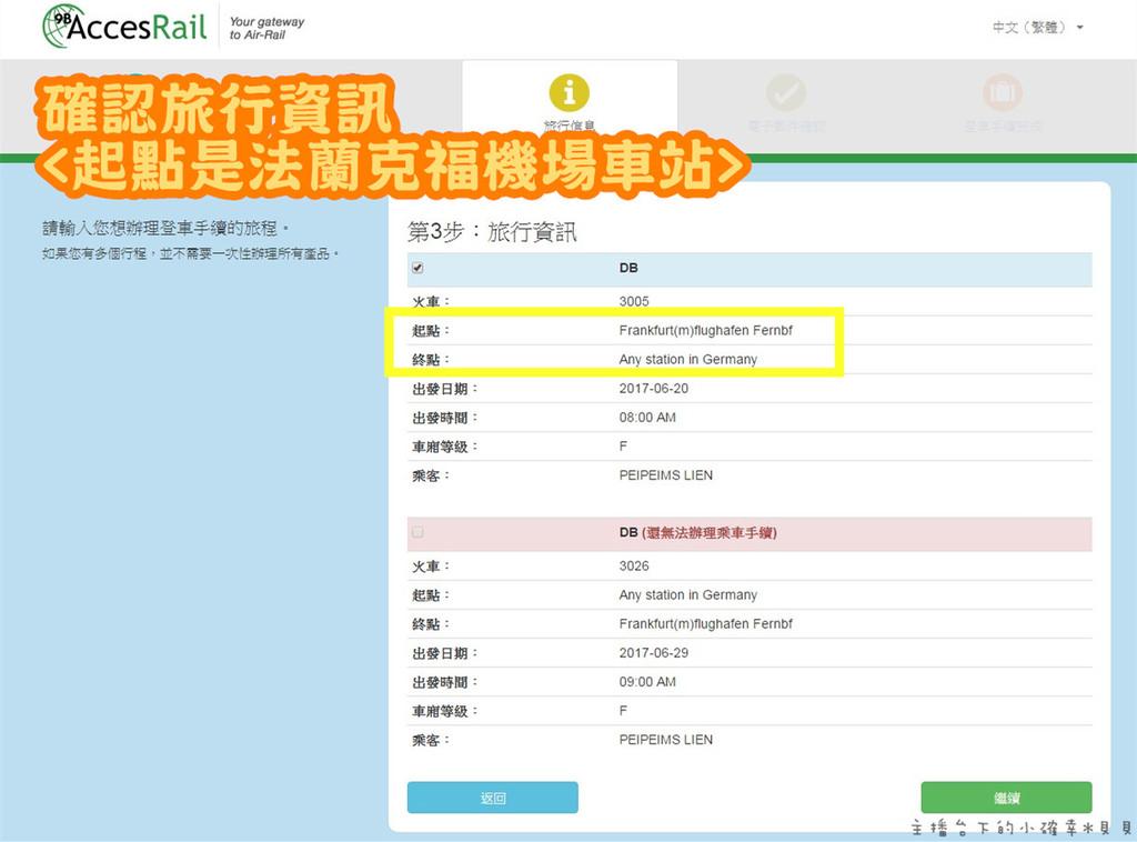 rail3.jpg