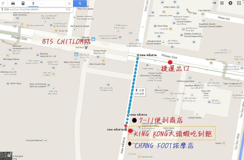 KING KONG MAP2.jpg